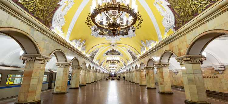 Opulent ceiling and chandalier in Moscow's iconic metro