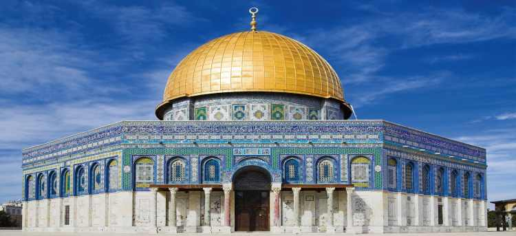 Dome of the Rock | Jerusalem | Tours to Israel