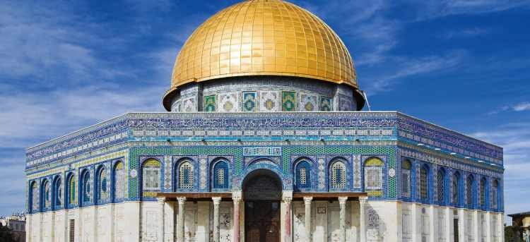 Dome of the Rock | Jerusalem | Israel | Riviera Travel | escorted tour