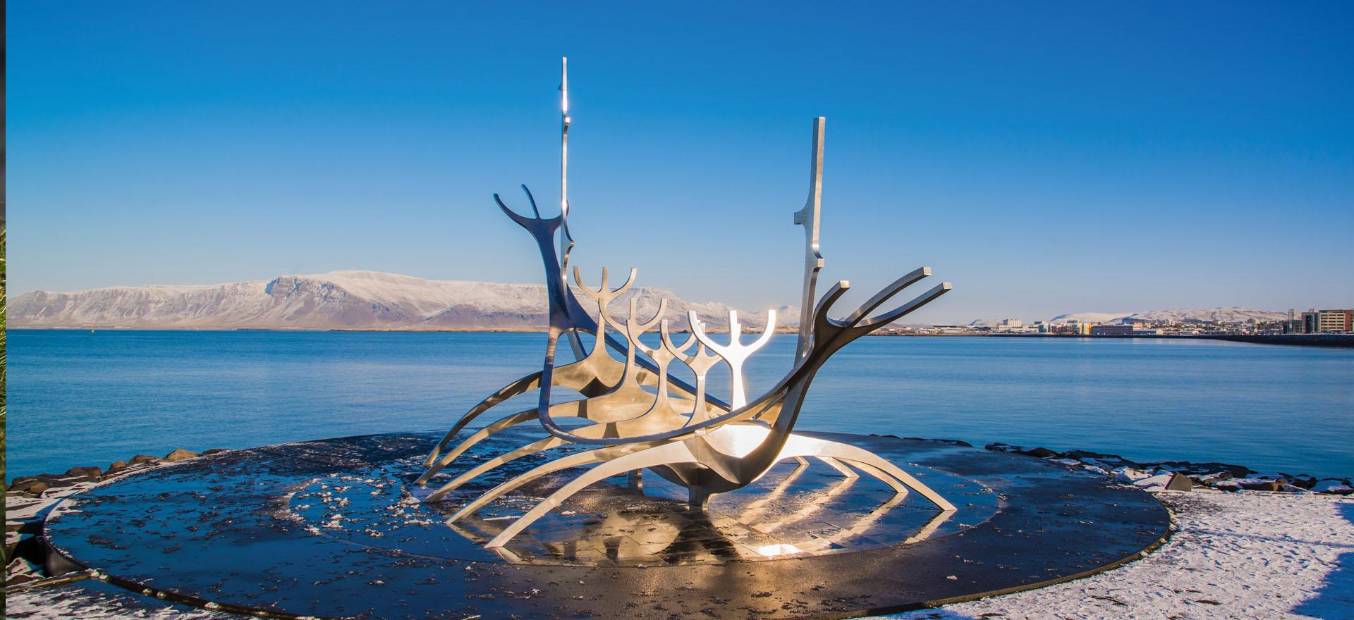 Whale skeleton sculpture in Rejkjavik, Iceland