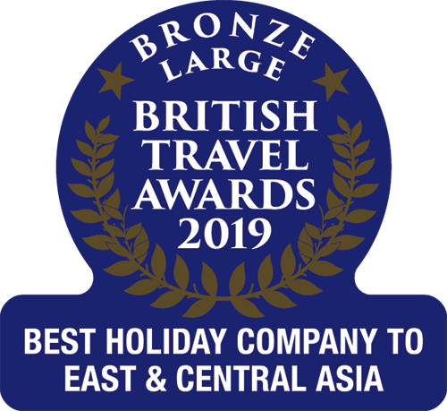 Bronze Award Best Holiday Company to East & Central Asia 2019