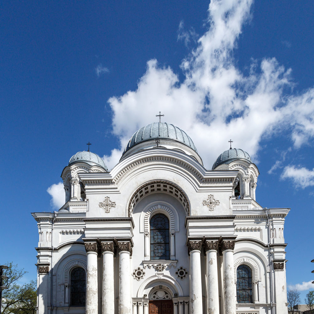 Cathedral in Kaunas