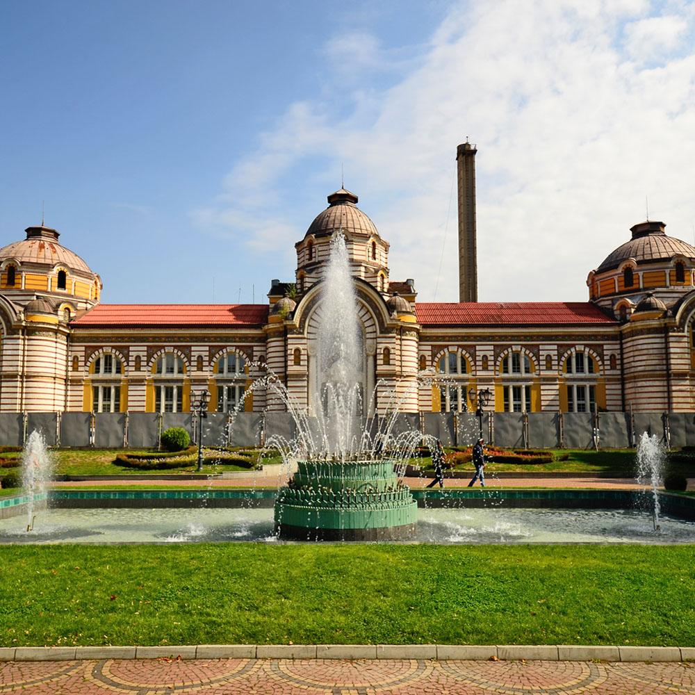 Central Bath House in Sofia