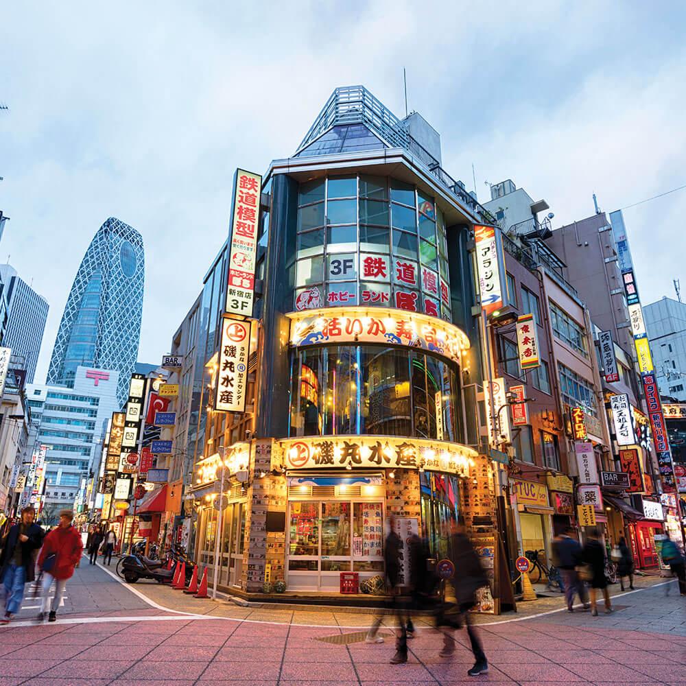 Nishi Shinjuku –Tokyo